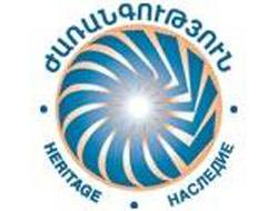 Ermenistandan Bir Teklif