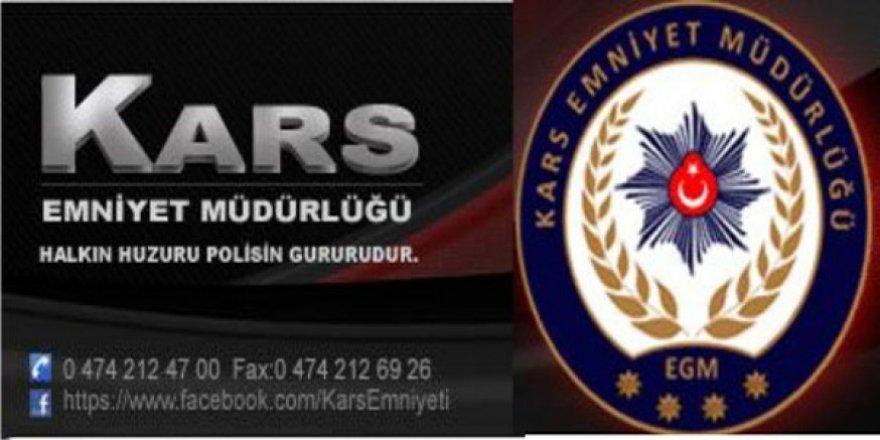 Kars Emniyeti Türkiye birincisi