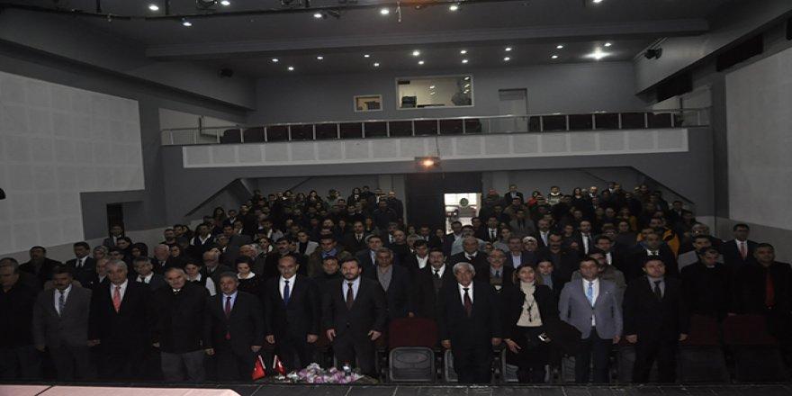 """Kars'ta """"2023 Eğitim Vizyonu"""" tanıtım toplantısı"""