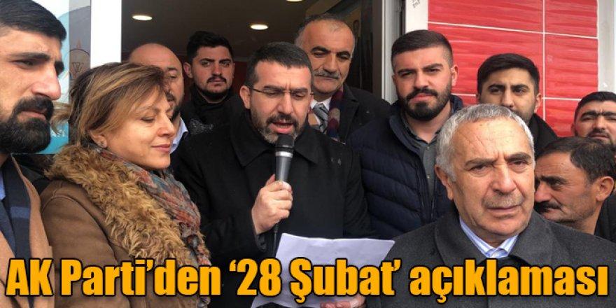Kars AK Parti'den '28 Şubat' açıklaması