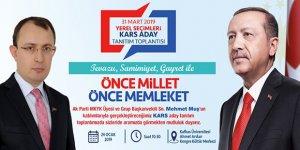 Başkan Adem Çalkın, Kars halkını aday tanıtım toplantısına davet etti